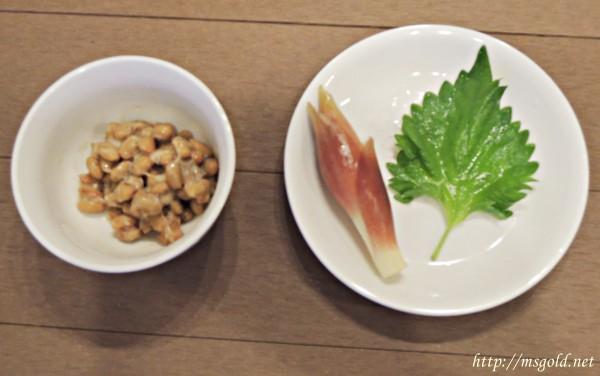美髪レシピ3材料