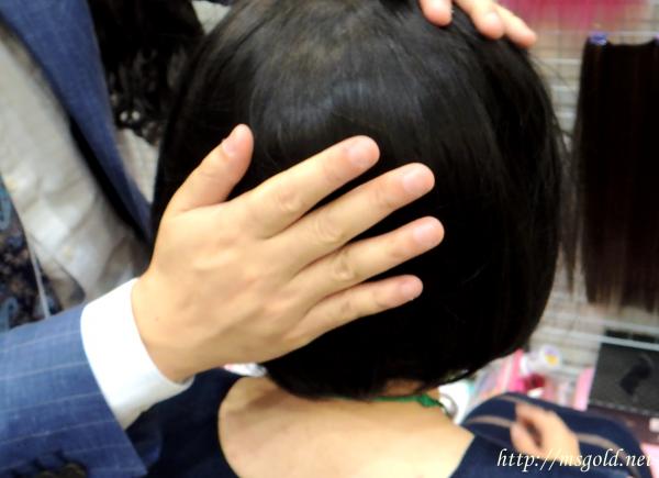黒髪ウィッグ手順9