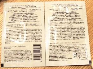 DSCN12070