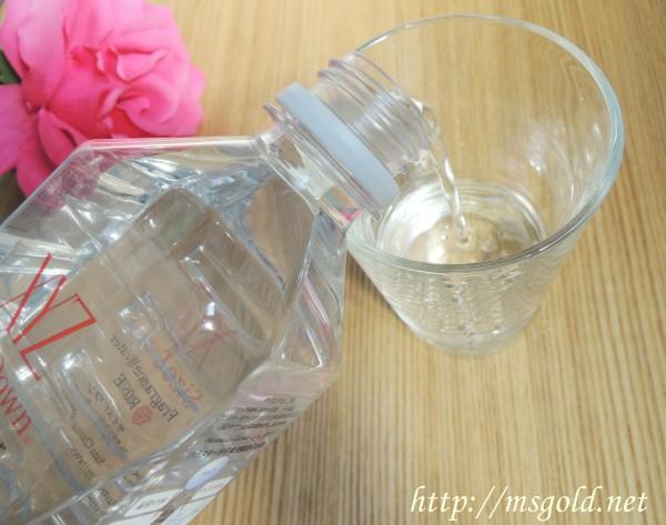 フレグランスウォーター水