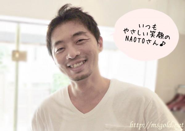美容院RIMA NAOTOさん