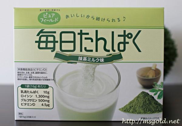 毎日たんぱく抹茶ミルク