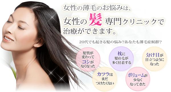 東京ビューティークリニック HP画像