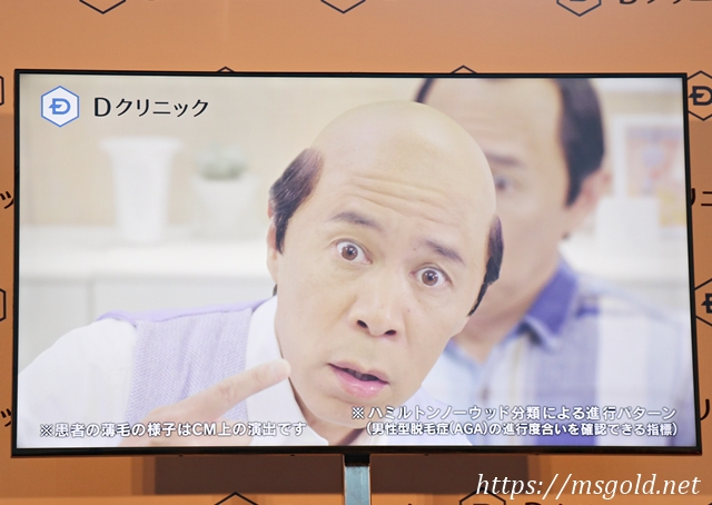 岡村隆史 CM
